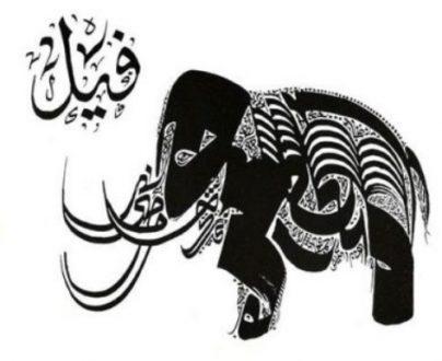 calligrammi calligrafia araba