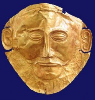 Maschera funeraria di Agamennone - XVI sec a.C. - Atene museo archeologico nazionale