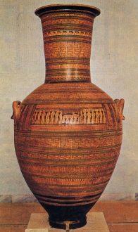 medioevo ellenico anfora del Dipylon
