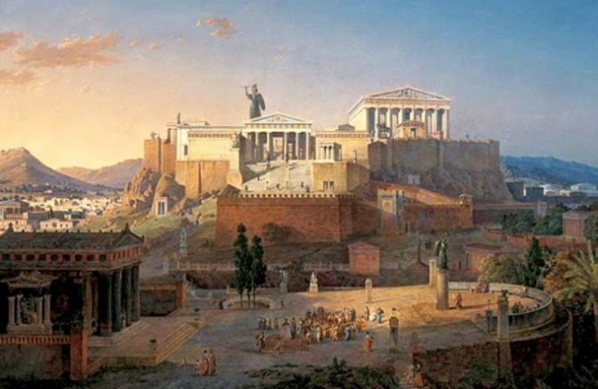 Atene arte classica