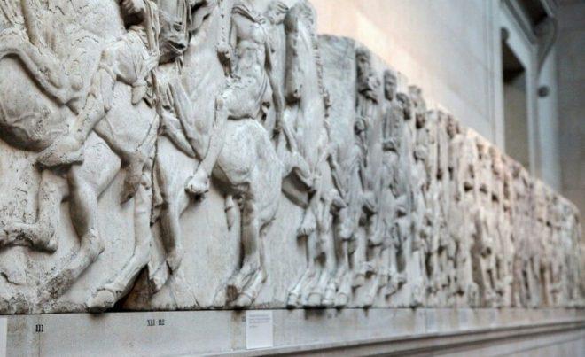 Fregio Partenone Atene